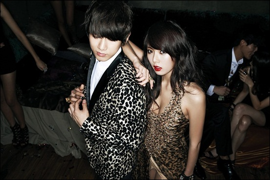 Were hyuna and hyunseung dating