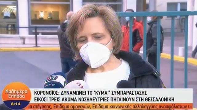"""Οι πρώτες δηλώσεις των νοσηλευτριών από το Άργος που έφθασαν στο ΑΧΕΠΑ: """"Ακούσαμε τον ήχο της βοήθειας"""" (βίντεο)"""
