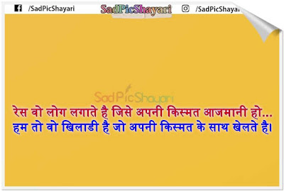 breakup shayari image download