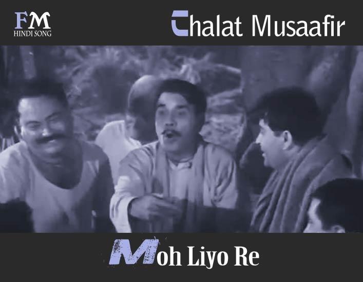 Chalat-Musaafir-Moh-Liyo-Re-Teesri Kasam-1966