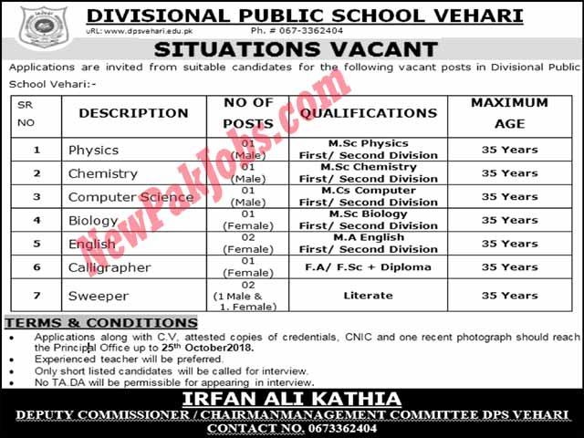 Divisional-public-schooll-vehari-oct-2018