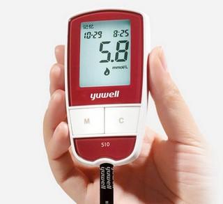 şeker ölçüm cihazı glukometre