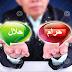 الفوركس حلال ام حرام - الموضوع الذي يارق الكثير