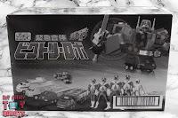Super Mini-Pla Victory Robo Outer Box 01