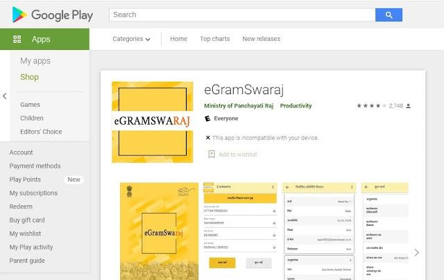 egramswaraj mobile app