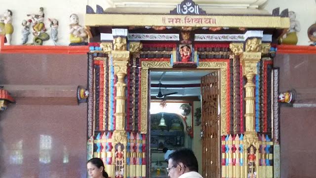 Vireshwar Mandir images