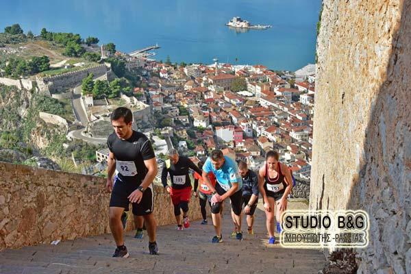 Τρέχοντας στο Κάστρο του Ναυπλίου –  Παροχές συμμετοχής (βίντεο)