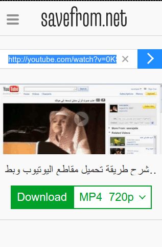 موقع تنزيل فيديو من اليوتيوب