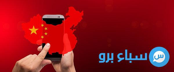 افضل 10 هواتف صينية لعام 2021