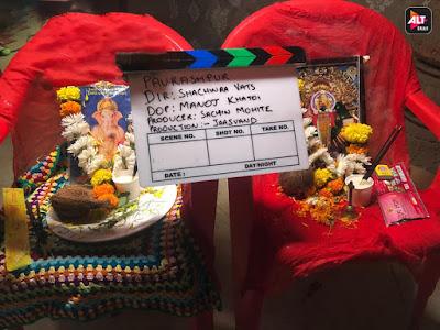 Paurashpur ALT Balaji web series ands Zee 5