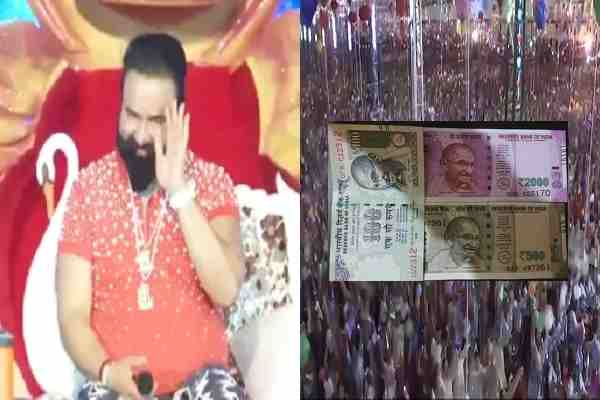 how-gurmeet-ram-rahim-earn-money-from-his-bhakt-best-hindi-news