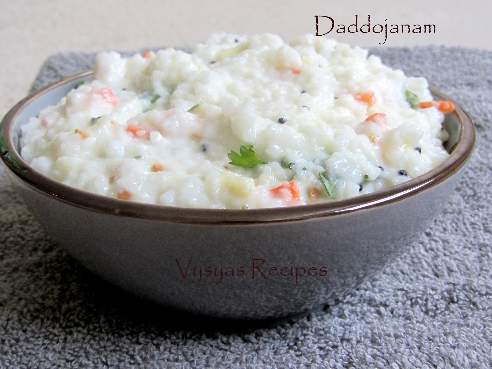 Curd Rice, Tempered Rice