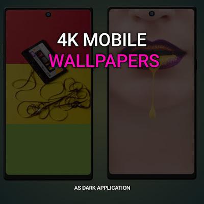❤️ 4k Wallpaper For Mobile, Phone
