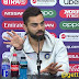 Virat Kohli asked- Who is your most favourite batsman, the answer is surprising