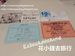 沖繩沙灘酒店早餐券