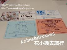 沖繩沙灘酒店吃早餐 金秀喜瀬海灘宮殿酒店