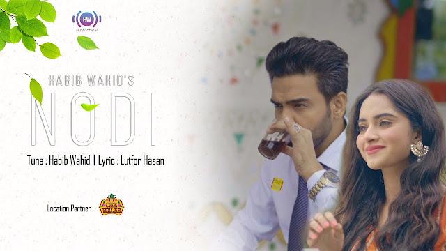 Nodi Lyrics (নদী) - Habib Wahid