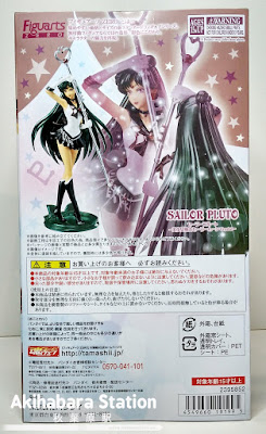 "Review de Figuarts Zero Sailor Pluto de ""Bishoujo Senshi Sailor Moon Crystal"" - Tamashii Nations"