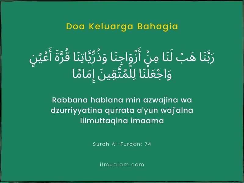 doa memohon keluarga bahagia Islam