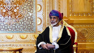 The Sultan Qaboos of Oman passed away