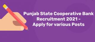 PSCB Recruitment 2021  -856 clerk cum date entry operator