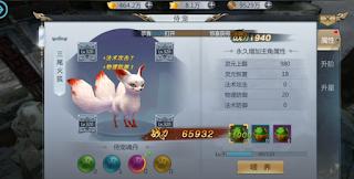 Tải game 天生不凡 Thiên Sinh Bất Phàm Free Tool GM +999999999 KNB
