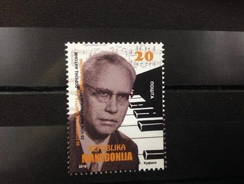 Lorenc Antoni, the Albanian on the Macedonian Postage-Stamp