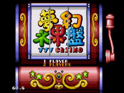 【MD】夢幻水果盤(777 Casino)繁體中文版,集合多種賭博休閒遊戲!