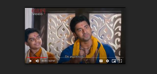 খিলাড়ি ফুল মুভি |  Khiladi Bengali Full HD Movie Download or Watch Online