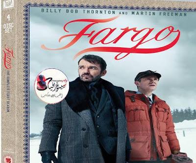 فيلم Fargo أفلام رعب أكشن فيلم مترجم أجنبي أفلام تركي أفلام هندي أفلام رومانسية