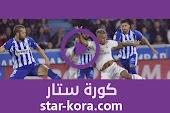 كورة ستار | ملخص مباراة ريال مدريد وديبورتيفو ألافيس بث مباشر يلا شوت اون لاين 10-07-2020 الدوري الاسباني