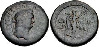 Монета на Ирод Агрипа II (74/5 г.) с образа на Веспасян и богинята Нике