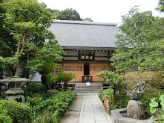 鎌倉・成就院