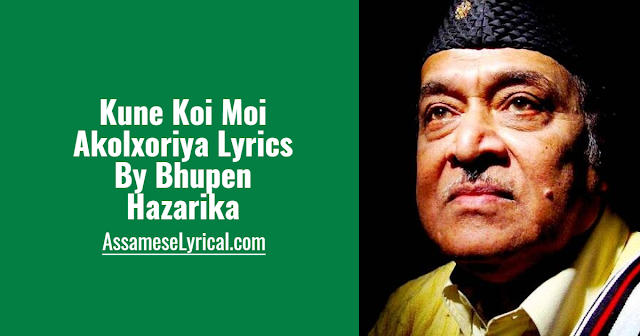 Kune Koi Moi Akolxoriya Lyrics