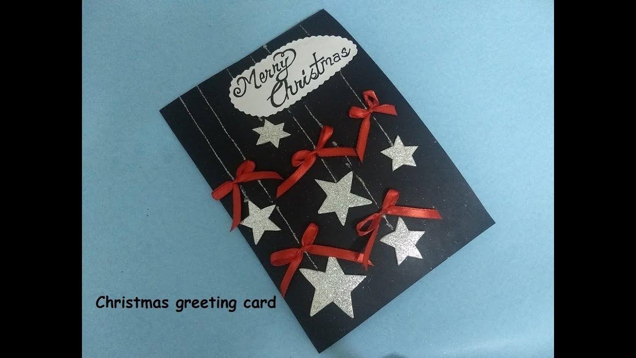 A beautiful christmas greeting card making idea easy tutorial a beautiful christmas greeting card making idea easy tutorial kristyandbryce Gallery