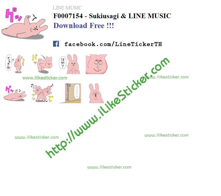 Sukiusagi & LINE MUSIC