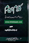 Kalam E Bedam By Hazrat Bedam Shah Warsi Pdf Book Free Download