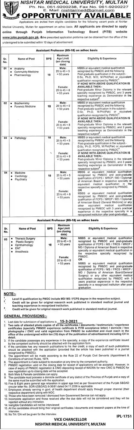 Latest Jobs in Pakistan Nishtar Medical University Multan Jobs 2021 | Apply Online