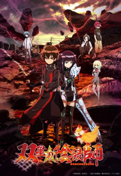 Anime Ou Le Hero Est Un Dieu : anime, Manga/Animés, Voxel, Culture