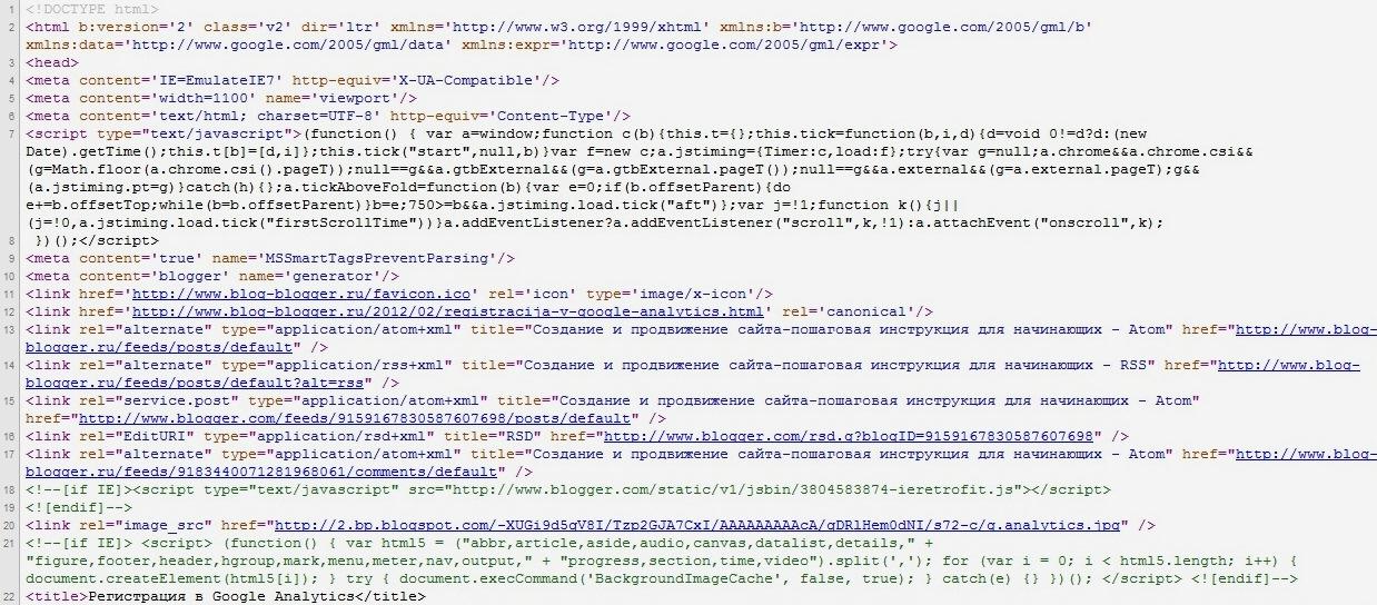 Код страницы с картинкой