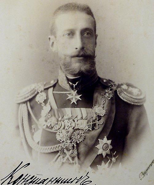 Гомосексуалист великий князь сергей александрович