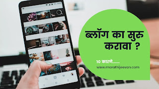 Blog Ka Suru Karava