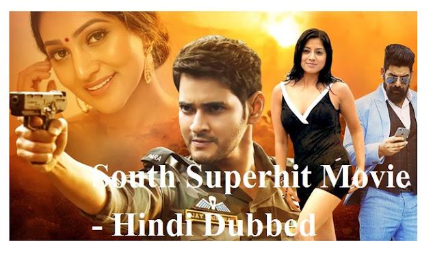Movierulz - Tamil, Telugu Leaked Movie Downloading Website