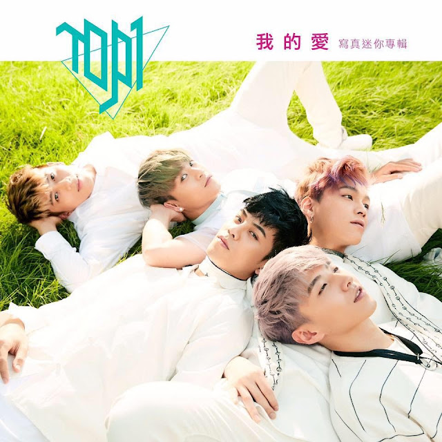 TOP1男子漢「我的愛」寫真迷你專輯