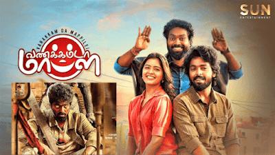 Vanakkam Da Mapla Movie Download Tamilrockers 2021