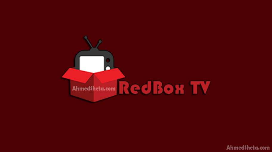 تحميل تطبيق RedBox TV  للأندرويد لمشاهدة القنوات التليفزيونية مجاناً