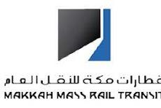 شركة قطارات مكة للنقل العام تعلن عن توفر وظائف شاغرة لحملة البكالوريووس فما فوق