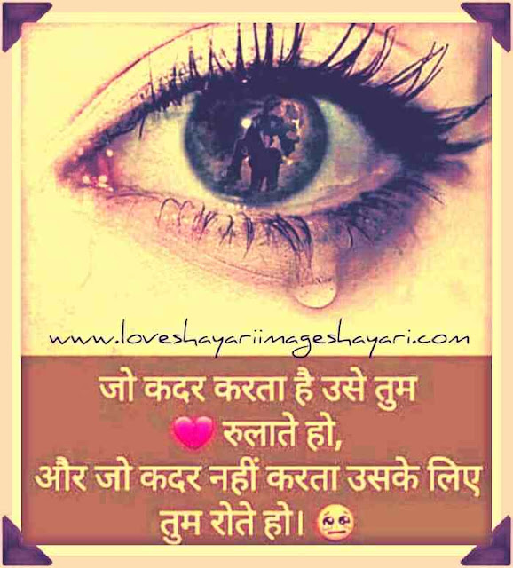A Collection of Best dard bhari shayari image for.