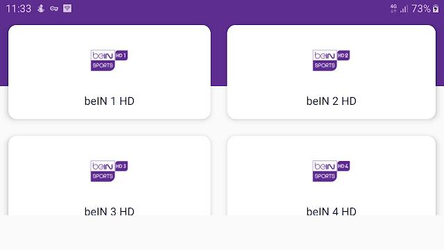 أفضل تطبيق لمشاهدة المباريات للاندرويد 2019