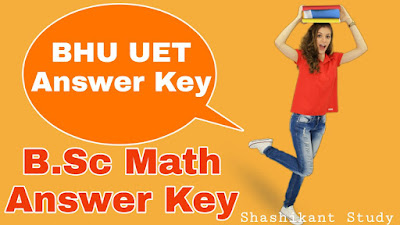 bhu-b.sc-math-answer-key